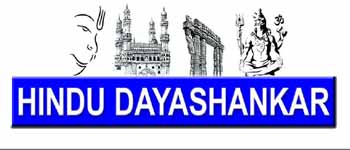 Hindudayashankar.com