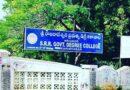 Online job mela at SRR college on Oct 21